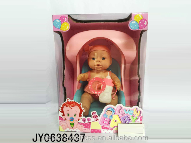 2015 Lovely 12 inches cradie urine soft material doll /12 inches pee doll