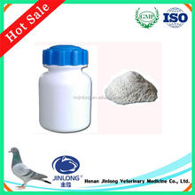 Drugs Medicine Diclazuril for Racing Birds Anticoccidial