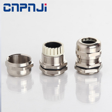 High quality long duration time single compression type brass cable gland