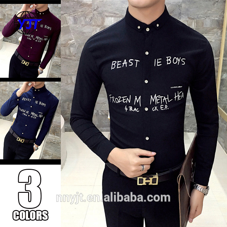Mens Dry Fit Long Sleeve Casual Shirts for Men