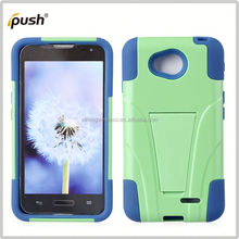 made in china silicon pc combination for lg optimus l70 cover case for lg l70