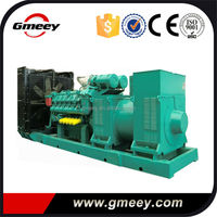 Gmeey trade assurance high voltage generator low diesel consumption industrial genset price