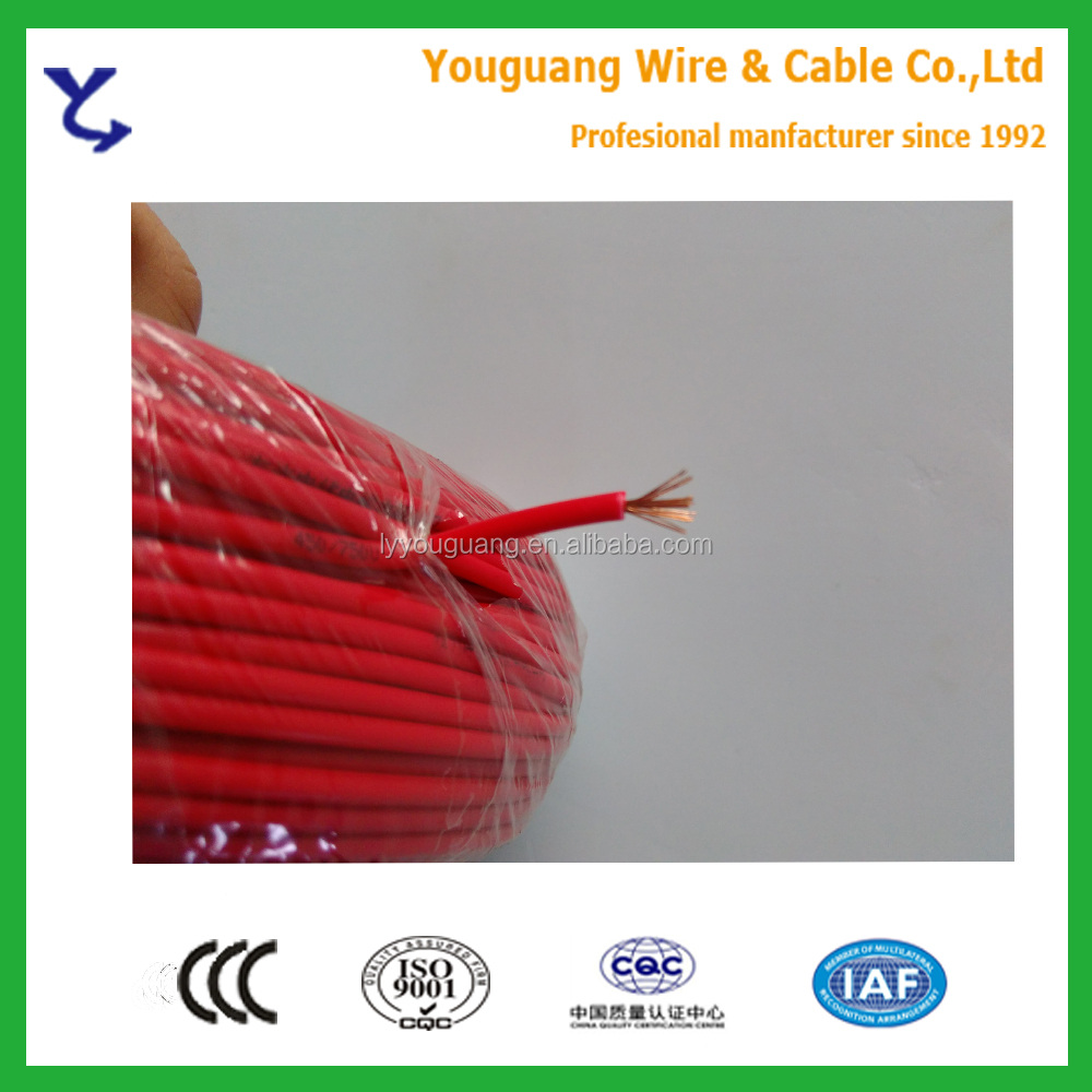 300/500V Thin 0.5mm Internal Wiring Copper Flexible Electrical Wire Cable