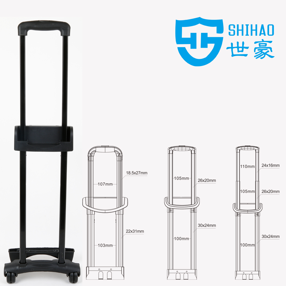 2016 Luggage Pull Handle Trolley Handle for Suitcase/Telescopic Handle Luggage