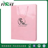 New High Quality Recyclable Boutique Paper Shopping Bags,Gift Bag