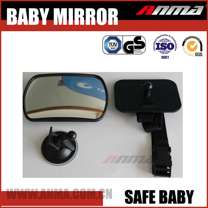 aftermarket universal manual classic hanging safe baby car mirror AM019-M7898