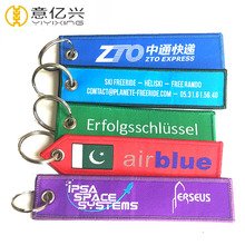 30Mm Width Stitching Logo Fabric Keychains Two Sides Embroidered Textile Keyrings