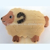 /product-detail/2018-new-popular-hot-sales-china-kids-toy-gifts-handmade-wholesale-custom-decorative-lovely-ornament-rocking-wood-sheep-craft-60689443073.html