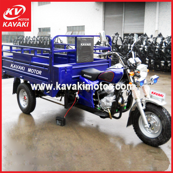 2016 China Manufacture Brand New 150CC Engine Cargo Tricycle With Meter Cover For Fuel Tank