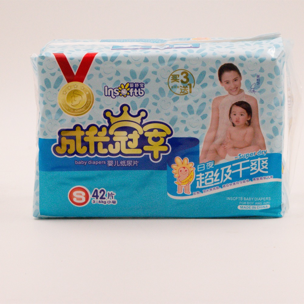 Good quality baby new products disposable bebe diaper nappies china wholesale