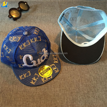 Sun hat sun visor cap children sports cap kids cheap baseball cap