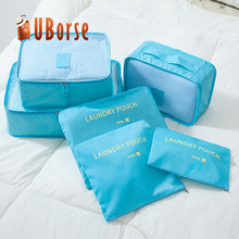 UBORSE Travel Luggage Organizer Bag Set 6PCS Storage Bag Set Clothes Underwear Socks Packing Cubes Travelling Bag