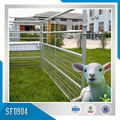 Simple Cattle And Sheep Fence Designs