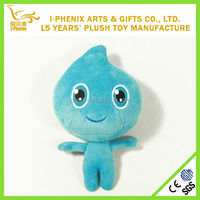 small happy lovely baby kids toys dolls cute plush toys for children