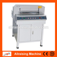 450 Automatic electric paper guillotine cutter