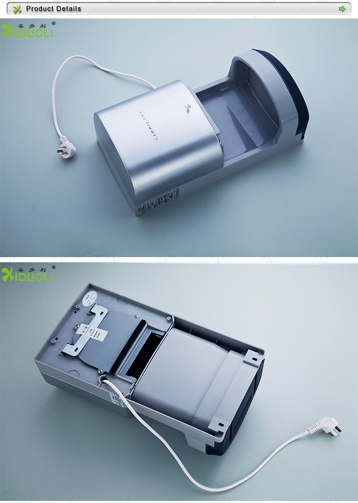 china+supplier automatic electric hand dryer ,automatic hand dryer