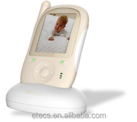 2.4ghz night vision wireless digital baby monitor