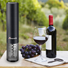 Electric wine accessories ,rechargable Wine Opener with Foil Cutter, bottle opener