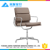 Modern furniture office chair Visitor leather office swivel chair without wheels EM01C