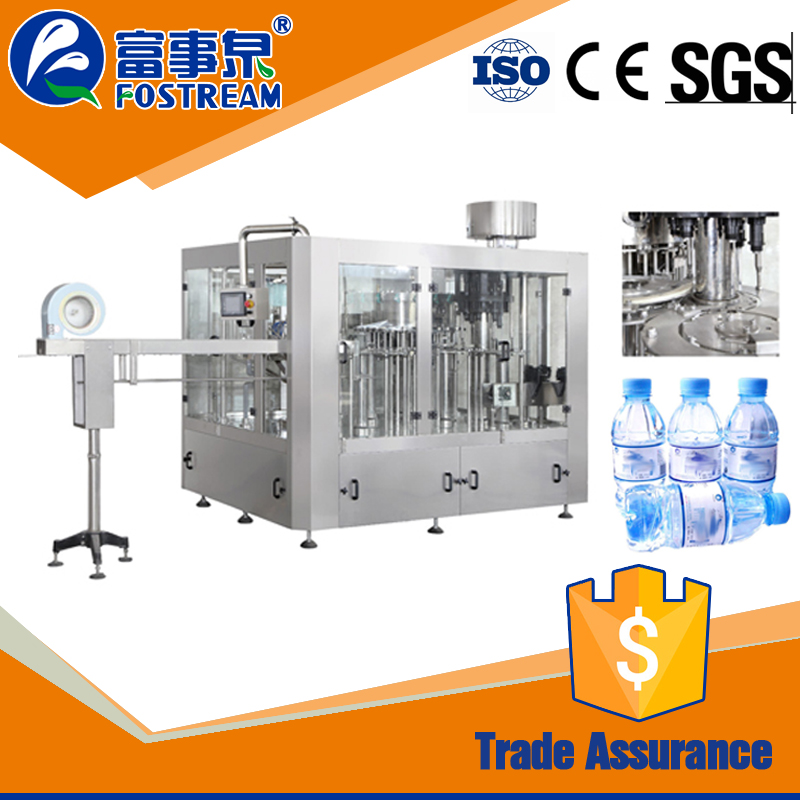 Fully Automatic natural mineral water filling plant / drinking water filling machine/mineral water plant machinery cost