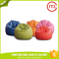 Low price latest design assured trade portable bean bag rocking chair