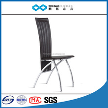 TB Modern Matel Chair dining pvc small cbm chair