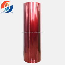 Shandong hongtu best seller 75 mic bopet/pet film