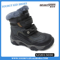 2015 high quality good cheap liners of kids boots liners