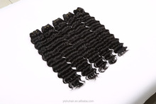 2# Darkest Brown Unprocessed Hair Deep Wave Brazilian Curly Weave 100% Remy Human Hair Extensions,12-30''