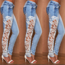 Hot sale ladies fancy lace jeans women appliqued jeans pants wholesale A900