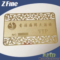 2015 new technology of metal cards