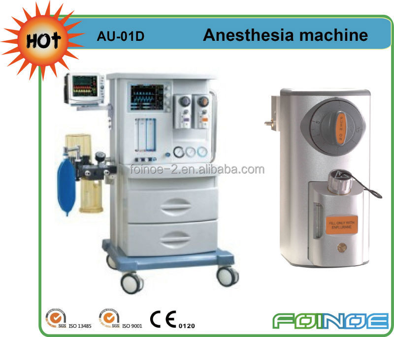 AU-01D Multifunctional anesthesia machine with ventilator