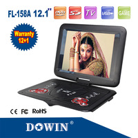 2015 cheap hot game portable DVD with high fidelity stereo speaker manufacture wholesale OEM nice quality USB TV GAME SD video