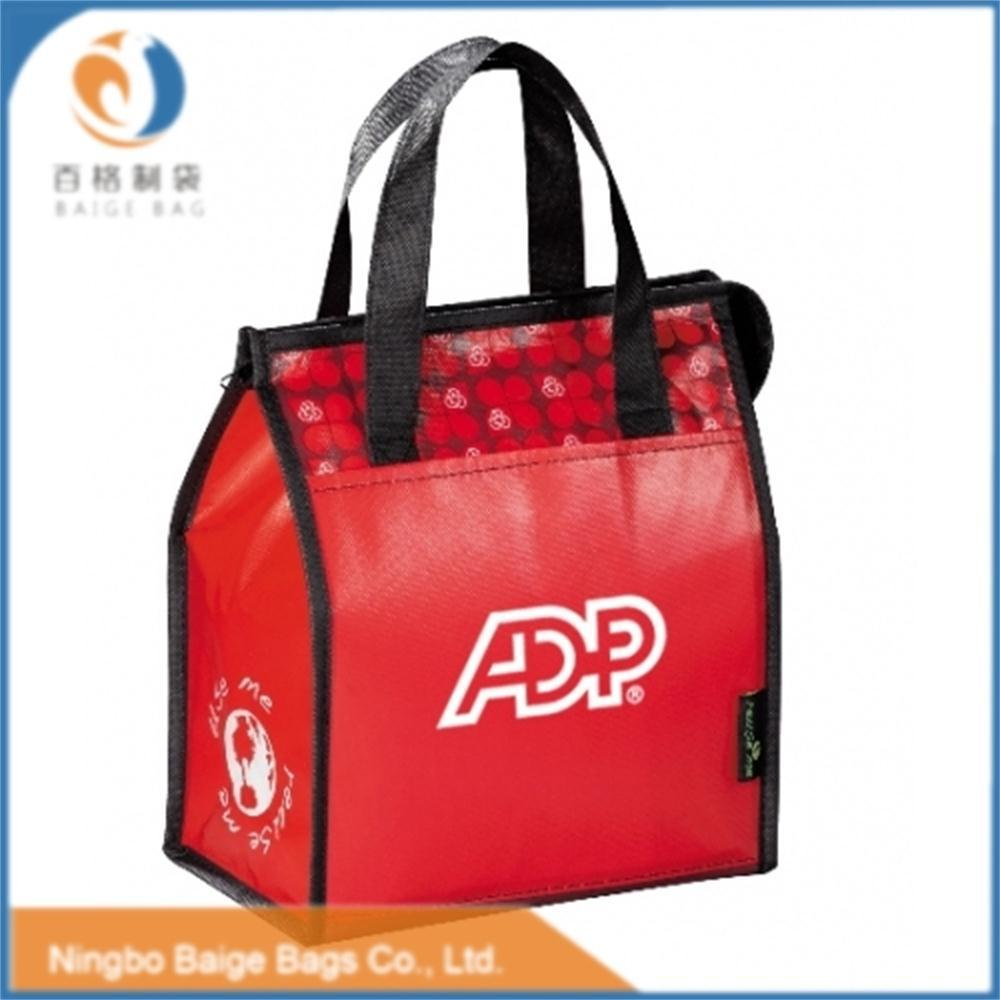 laminated woven shopping bags