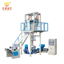 Rotary Die Head Biodegradable Polyethylene Film Blowing Machine