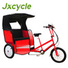 used tricycle for sale tricycle