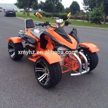 adult electric atv (EATV-08)