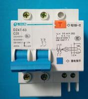 Good Quality RCCB 25A 40A 63A 2P 4P 30mA 100mA 300mA 500mA residual current circuit breaker
