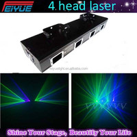 Red/Green/Blue/Yellow UV 4 head laser stage light