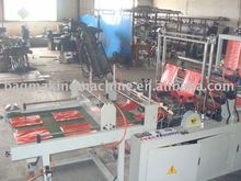 High-speed Four Line Bag Making Machine(with computer control)