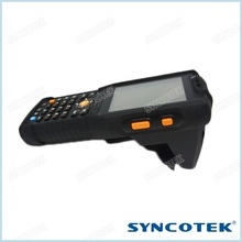 USB Barcode Scanner with Display
