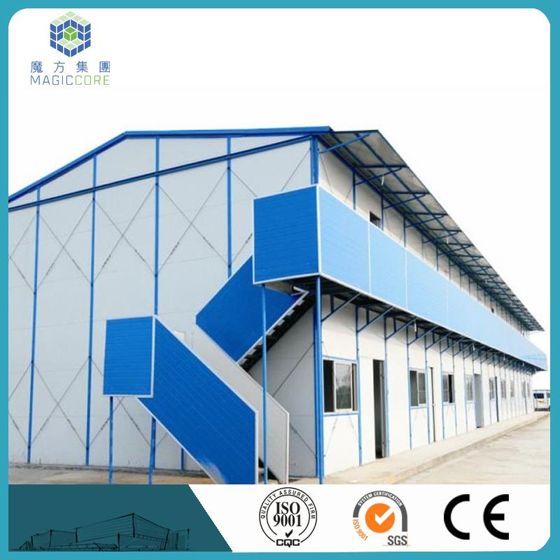 Easy to assembled sandwich panel house made in china