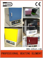 2014 Hot Sale Chemistry Laboratory electric muffle furnace