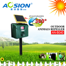 Aosion New Patented Ultrasonic Animal Repeller for Garden Yard Outdoor AN-B040