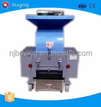 Big plastic rubber shredder machine