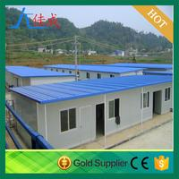 cheap prefab house kits low cost two bedroom prefabricated house