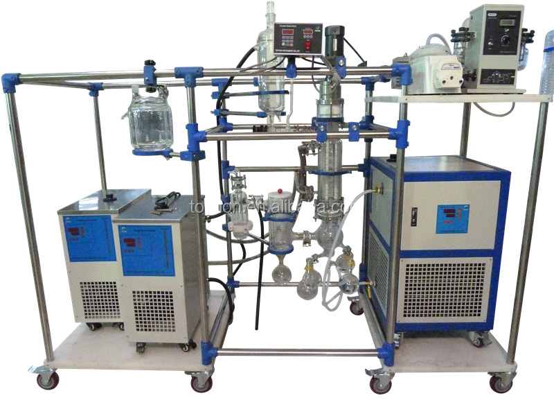 lab short path distillation equipment_