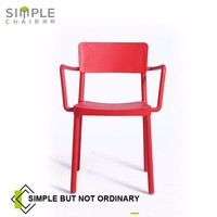 Cheap Plastic Chair For Garden Stackable Ourdoor Chair PP Leisure Dining Chair With Arm PP-328