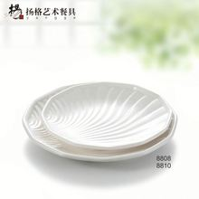 8808 New design plastic melamine shell shaped plates