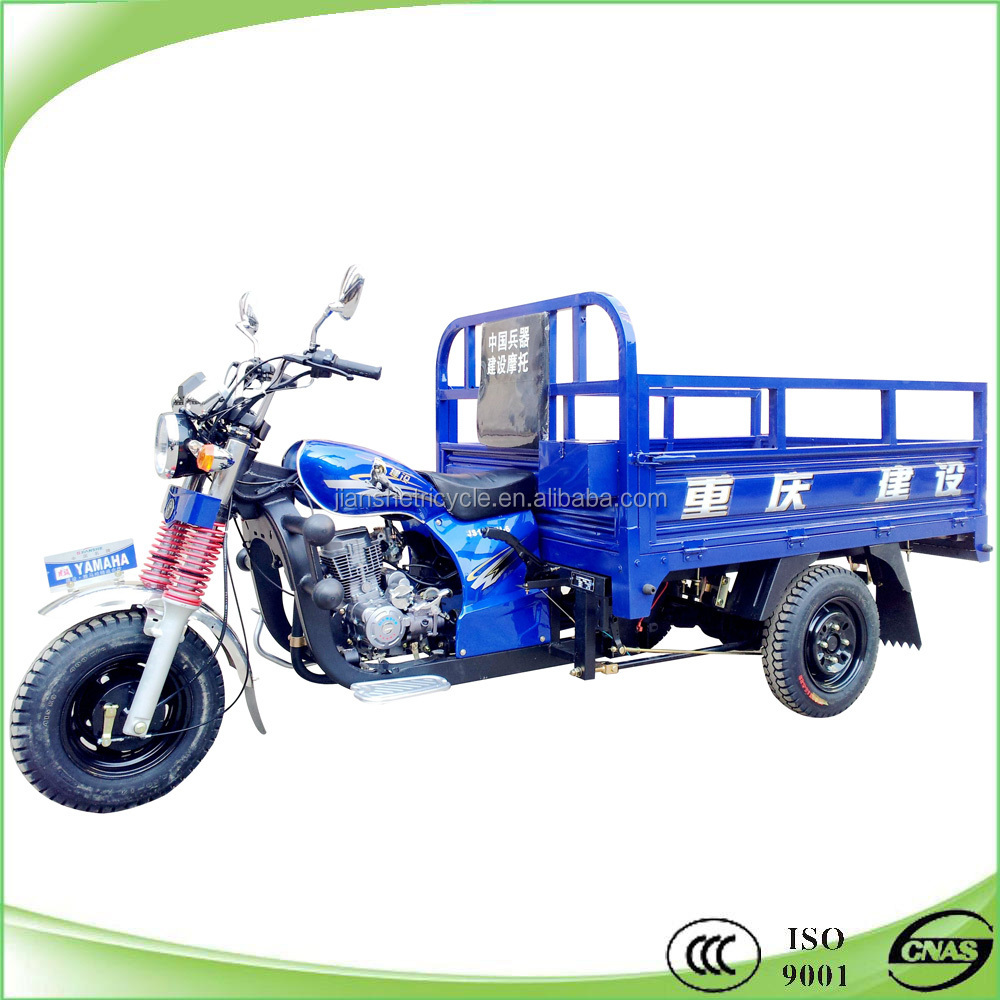 200cc three wheeld motorcycle with cargo box